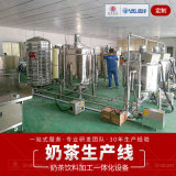 全自动奶茶加工生产线饮料调配罐乳化机自动灌装锁盖机