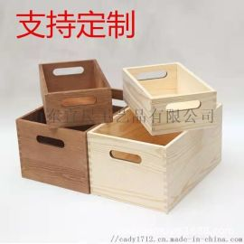 厂家直销木质无盖收纳木箱实木储物箱