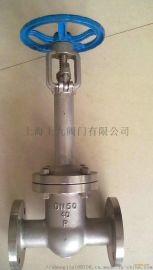 低温闸阀DZ41W-16P