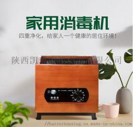 绿安洁空气净化消毒机-多功能负离子臭氧消毒机报价