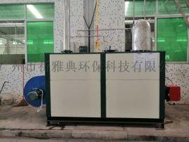 涂布机燃气热风炉,高温热风炉,干净热风