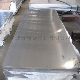 太钢201不锈钢板 不锈钢中厚板