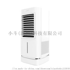 厂家直销便携式迷你冷风机 二代空调扇水冷风扇