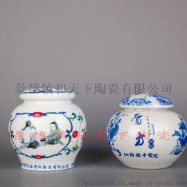 厂家直销陶瓷储物罐陶瓷茶叶储物罐茶叶罐高档礼品