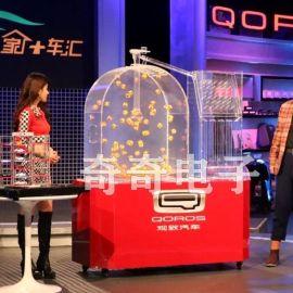 大型喷气式摇奖机活动营销  乒乓球摇号专业订制