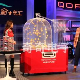 熱銷大型噴氣式搖獎機活動營銷抽獎乒乓球搖號專業訂制