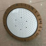 上海亚明LED防爆灯200W 6500K