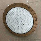 上海亞明LED防爆燈200W 6500K