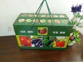 合肥农产品包装盒印刷定做厂家