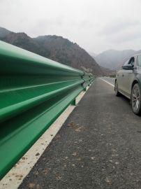 公路波形护栏高速波形防撞护栏双波三波波形梁护栏板