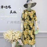 杭州品牌折扣女装华地缘简约大气连衣裙视频看货