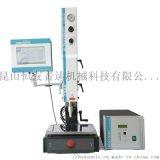 超声波焊接机, 超声波塑料焊机, 超声波厂家