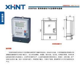 湘湖牌LD8885I5B1直流电流表老款优质商家