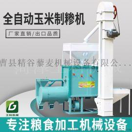 玉米脱皮制糁机,杂粮清理机,玉米加工设备