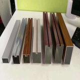 鋁合金木紋鋁方通 6063T5鋁方通 型材鋁方通