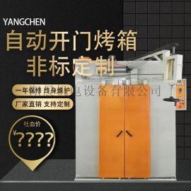 佛山工业电烤箱五金零件清洗后烘干烤箱 自动门烤箱