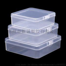 新诚正方形储存盒PP盒塑料零件收纳盒包装盒空白盒