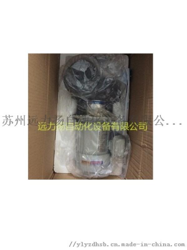 供应日本IWAKI磁力泵MX-251CV5-3