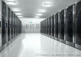 网络安全运维-网络数据库维护-服务器维护-广东励康