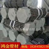 鴻金供應精密管 精密鋼管現貨 精密鋼管小口徑