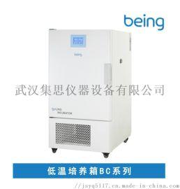 可达 -10℃ 低温培养箱,微生物低温培养箱