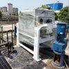 磁絮凝高效沉澱設備-黑臭水體治理裝置