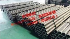 专业生产  TA1  TA2  大口径  高精度  钛及钛合金管   型号齐全  现货低价**