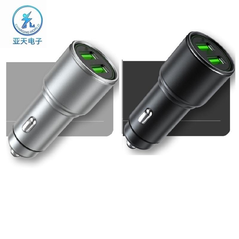 铝合金属外壳双USB车充 双qc3.0快充车充