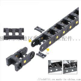 金福隆JFLO塑料拖链桥式封闭式拖链尼龙坦克链