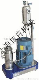 电池电极浆料混合分散设备