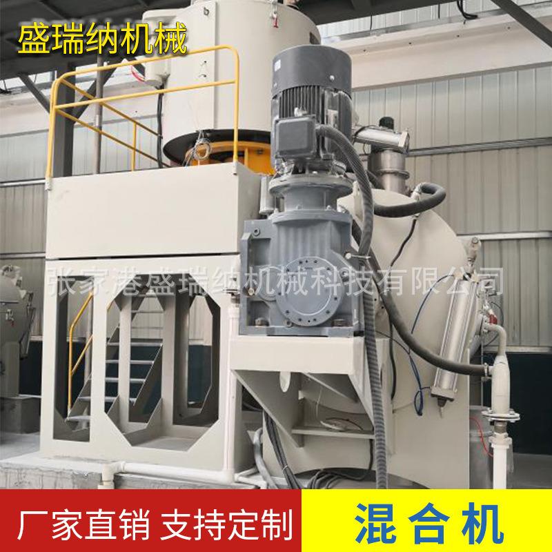 PVC塑料粉末高速混合机塑料高混机立式高速混料机