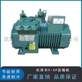 5HP比泽尔制冷压缩机4DC-5.2-40P
