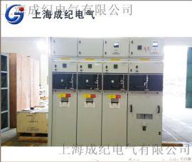 SF6氣體絕緣環網櫃