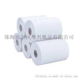 热敏纸收银纸,80×50记录卷纸,美团外卖小票纸