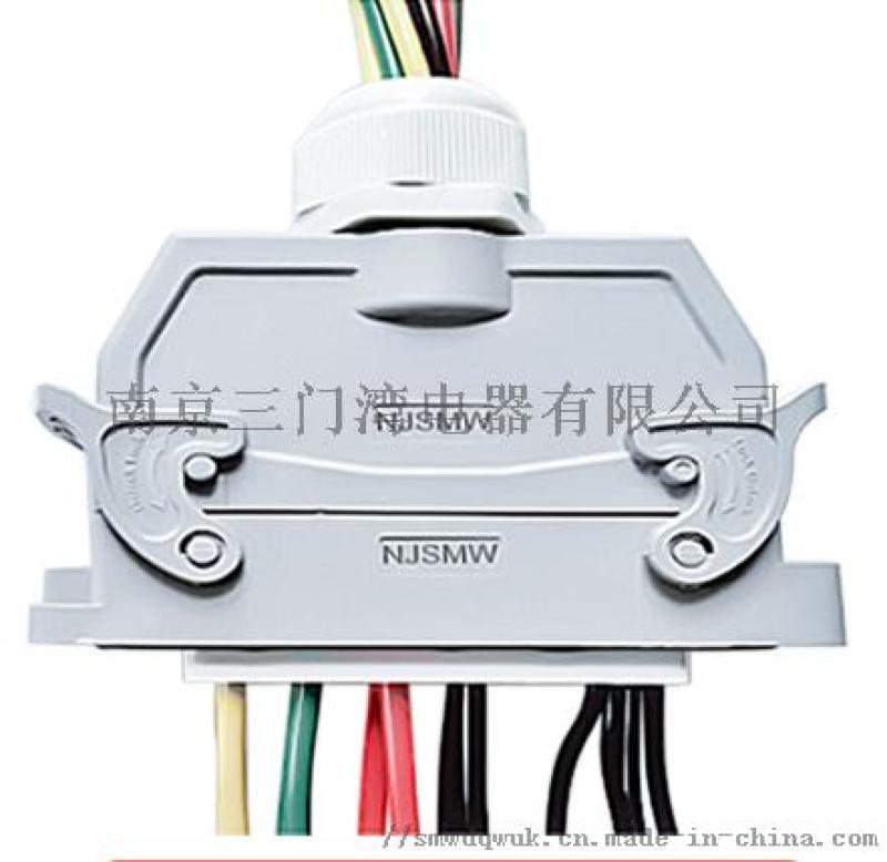 TTU重载连接器(16位)