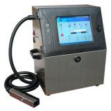 廉江小型噴碼機功能表切換方便的彩色打碼機設備