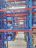 重型倉儲貨架倉庫庫房定製五金架子高位工業托盤貨架