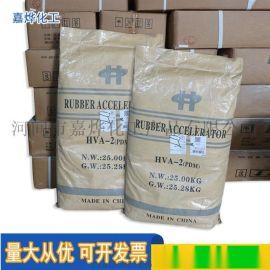 HVA-2硫化劑N-N-間苯多功能橡膠助劑
