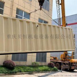 地埋式一体化污水处理设备 重庆贝恒污水处理设备定制