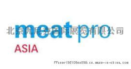 2021年亚洲国际肉类加工设备与技术展览会