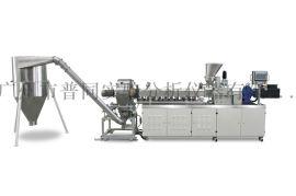 PVC模面热切造粒生产线 橡塑机械非标定制