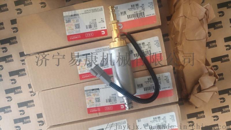 康明斯QST30电子输油泵