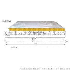 天津双达聚氨酯夹芯板