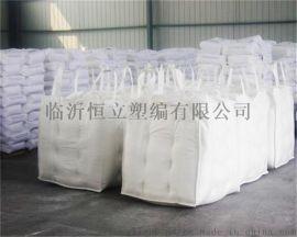 双经布吨袋白色四角跨吊吨带污泥平底敞口吨袋桥梁预压