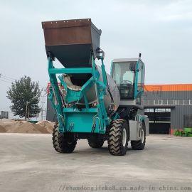 混凝土搅拌车厂家直销 建筑工地农用山轮搅拌车