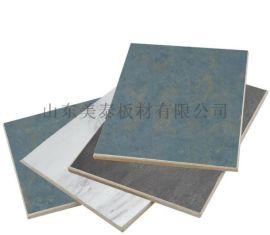 硫氧镁装饰板玻镁装饰板防火板装饰面板墙板