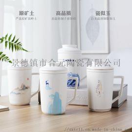 订制教师节礼品陶瓷水杯,师生联谊会纪念品杯子