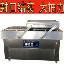 面条充氮气包装机  茶叶充气保鲜包装机