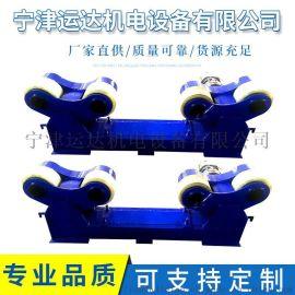 南京管道焊接滚轮架油罐焊接设备自调式10T20T
