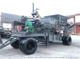 矿业移动式破碎机厂家A黄浦矿业移动式破碎机厂家现货